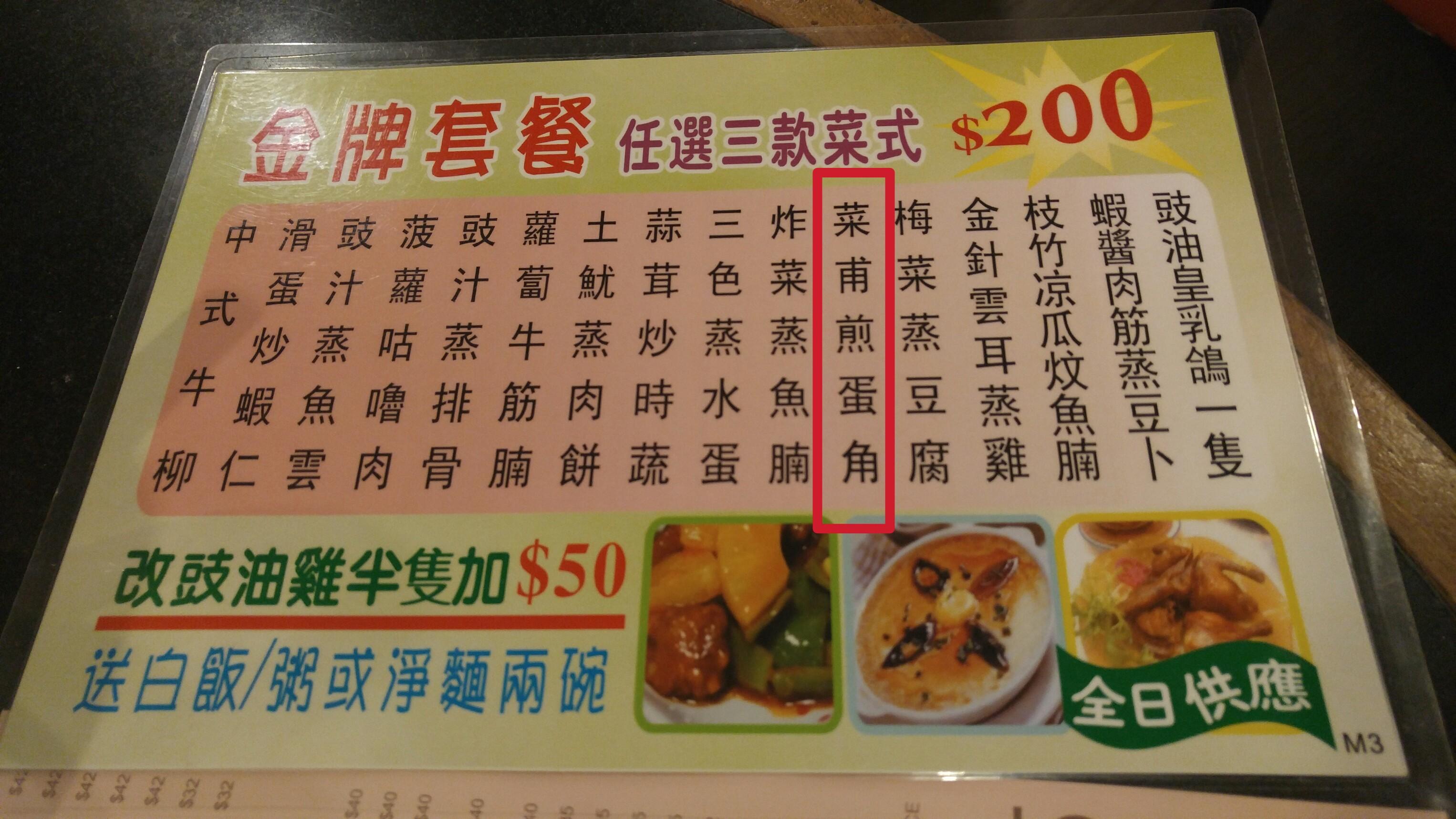 lotus garden è å ç 麵å å local food gem